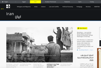 Iran Page Screenshot