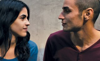 Still from the film Omar by Hand Abu Assad