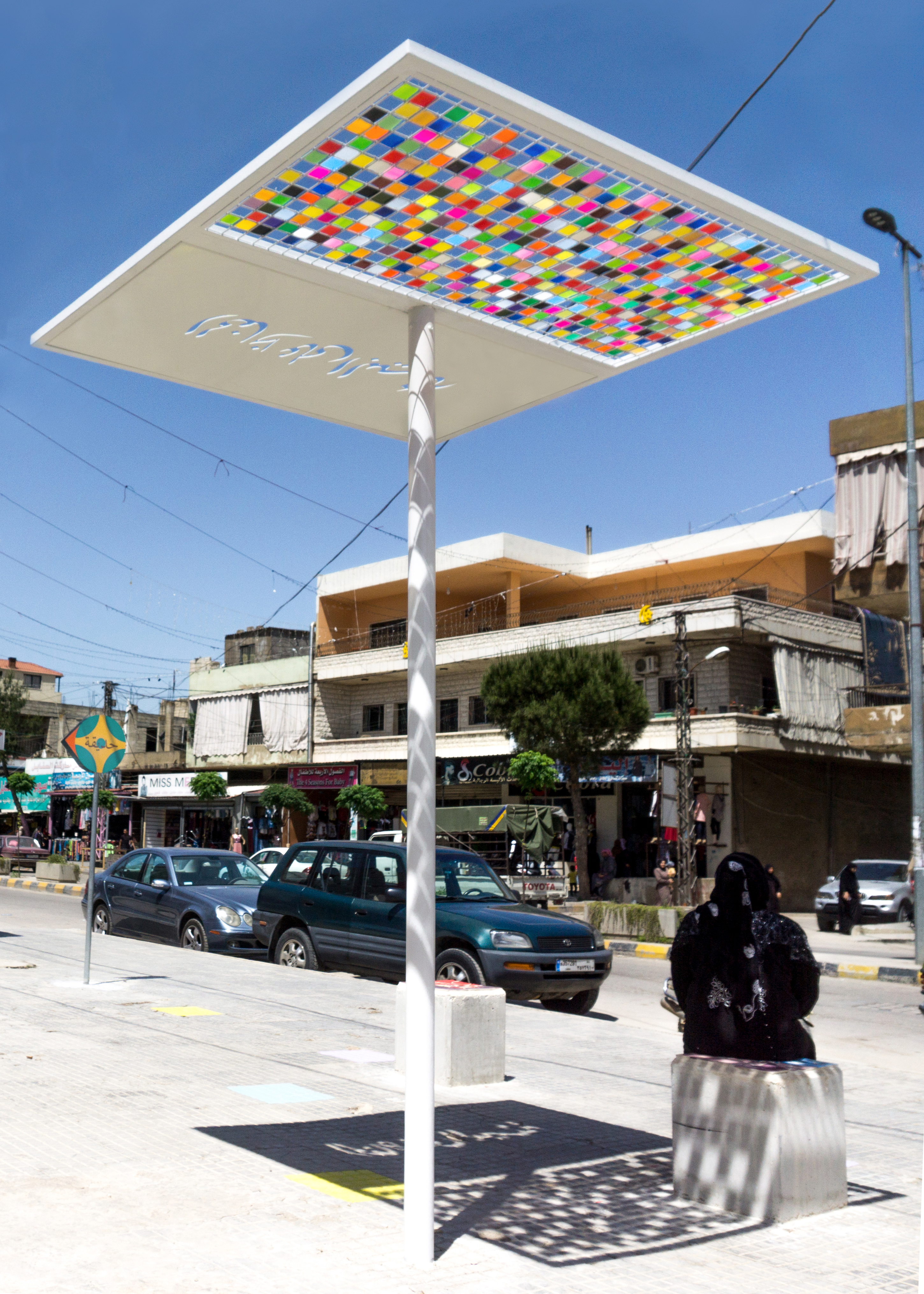Electricite Du Liban Telephone jadaliyya - infrastructure and the vulnerability of