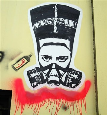 Jadaliyya - Six Years In: The Uprisings Will Be Gendered