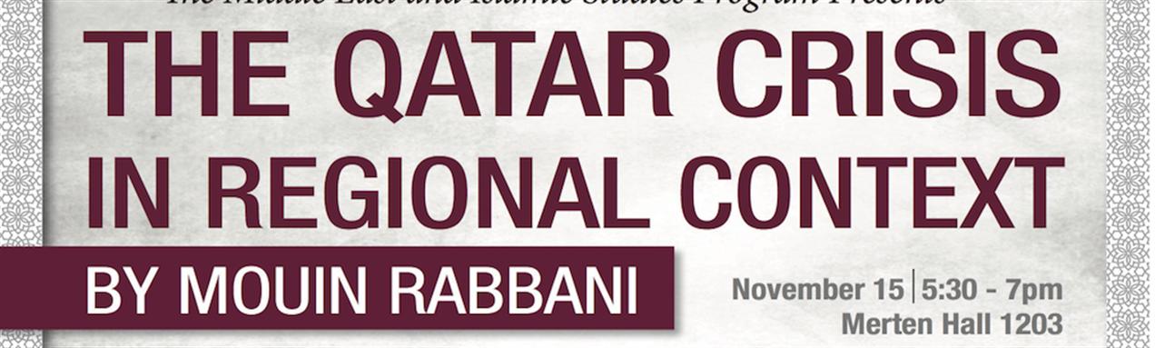 Jadaliyya - ASI/GMU Event: The Qatar Crisis in Regional