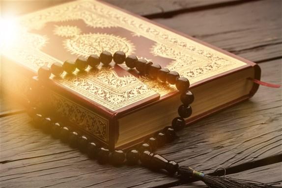 Muslims Disrupt Destroy Christmas Market In Belgium 2020 Jadaliyya   Critical Currents in Islam Media Roundup (June 2020)