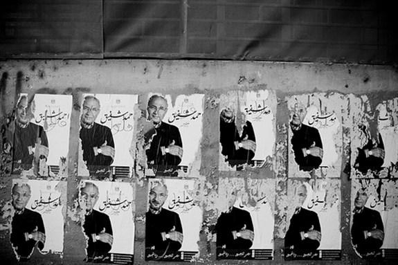 Jadaliyya - Shafiq Supporters Demonstrate Against Brotherhood