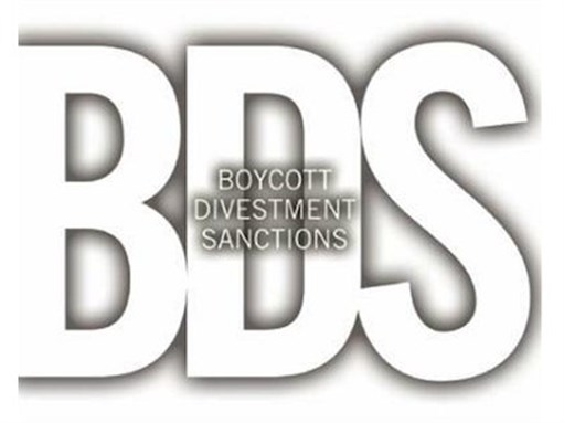 d6e9c4565 Jadaliyya - Open Letter on Gaza and BDS from the Middle East Caucus ...