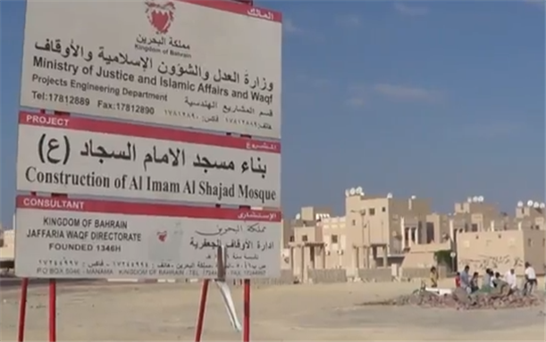 Jadaliyya - Mosques Under Construction Re-Demolished by Authorities