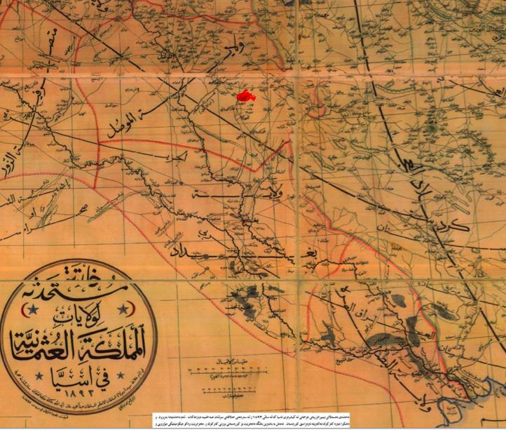 Jadaliyya خطوط مرسومة على خريطة فارغة حدود العراق وأسطورة