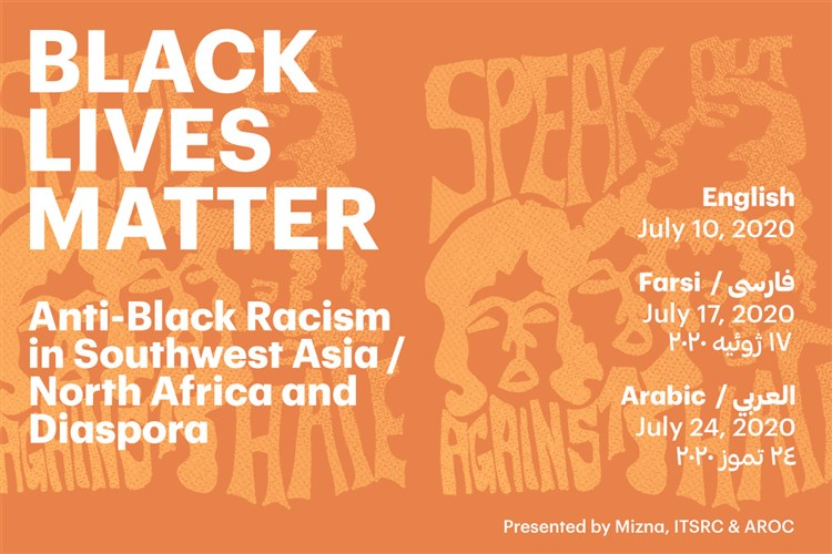 www.jadaliyya.com: Webinar Series: Anti-Black Racism In SWANA + Diaspora (English, Farsi, and Arabic Events; Multiple Dates)