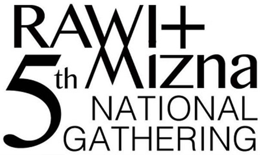 Jadaliyya - Call for Papers: 5th National RAWI + Mizna Literary