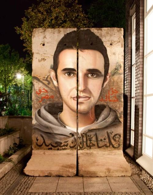 Muhammad Ali Graffiti Concept Death to all opponents  T Shirt