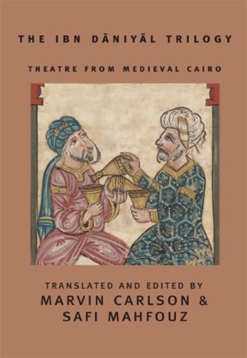 Jadaliyya - First as Shadow, Then as Farce: An Evening with Medieval